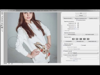Photoshop CS6 - Фильтр Пластика